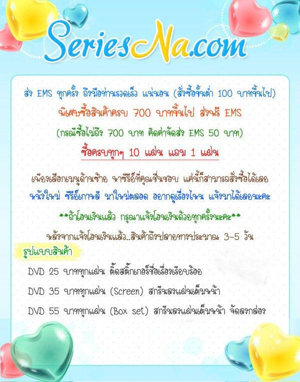 SeriesNa_home